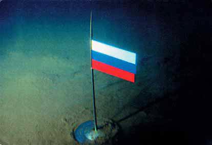drapeauarctique.jpg